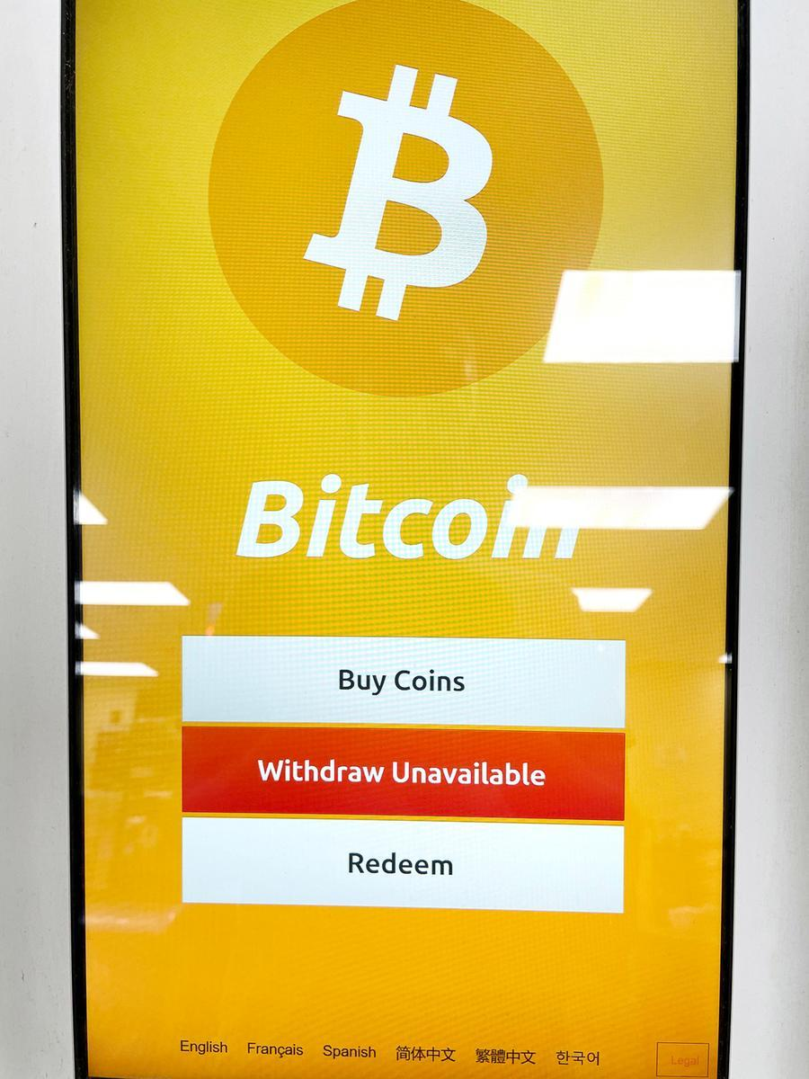 bitcoin commercianti nz